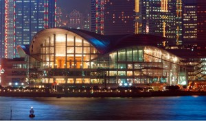 Hong_Kong_Convention_Exhibition_Center_Front